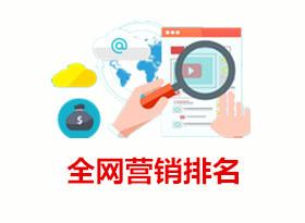 山东互联网优秀企业