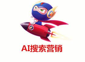 中国互联网营销百强企业